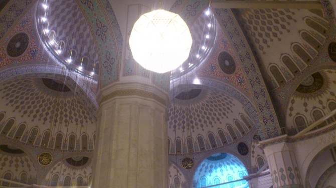 Inside the Koceteppe Mosque