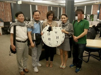 The four North Korean guests and myself at Wikimedia, Wikipedia's foundation